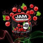 Кальянная смесь JAM Красная смородина