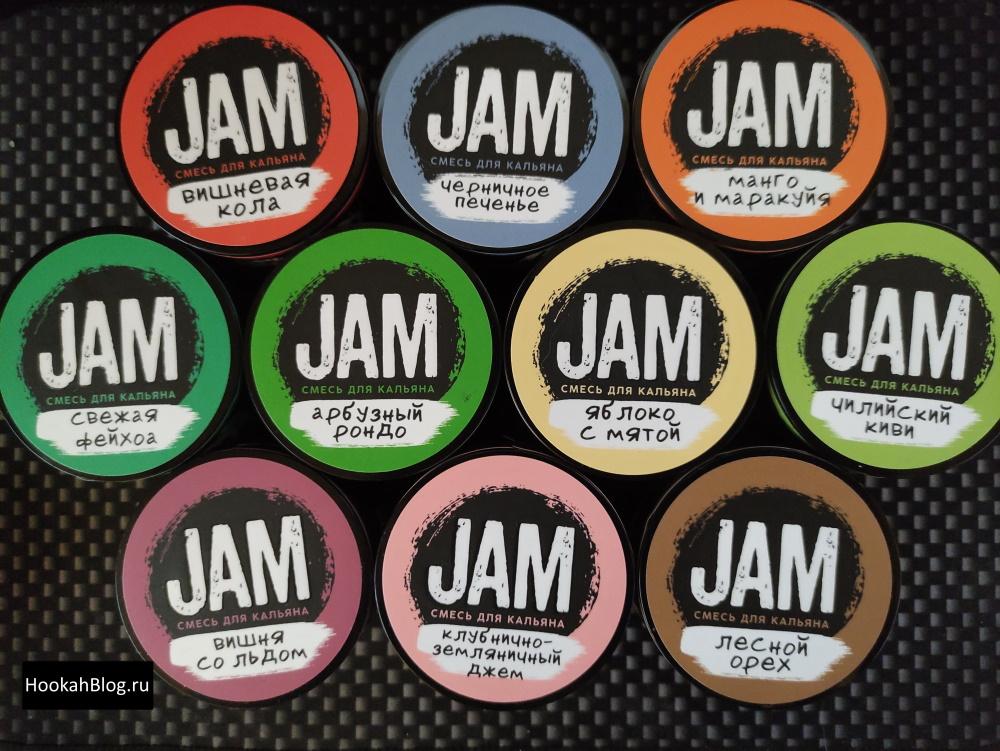 Кальянная бестабачная смесь JAM
