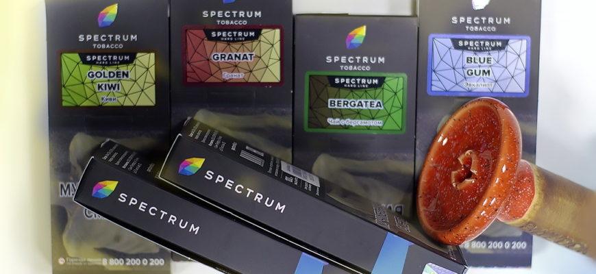Spectrum — Classic Line