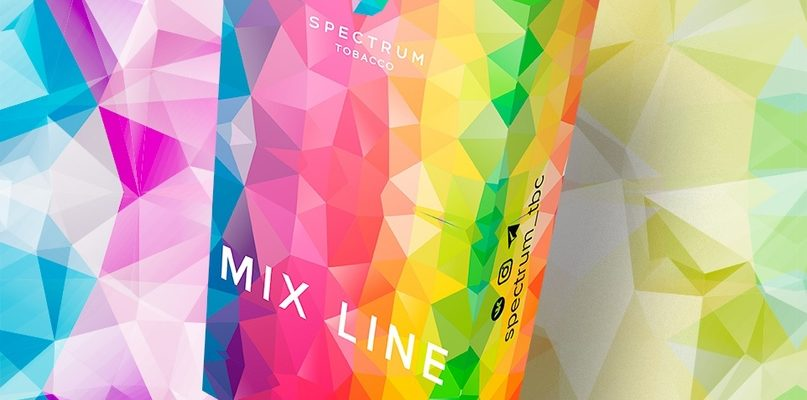 Spectrum Mix Line